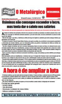 O Metalúrgico #470 (20/06/2017)