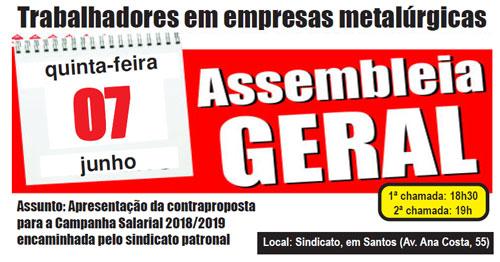 Trabalhadores em empresas metalúrgicas têm assembleia dia 07/06, no Sindicato