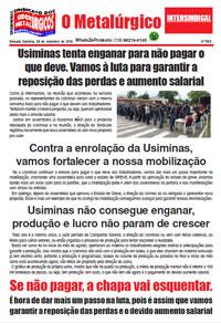 O Metalúrgico #533 (06/09/2018)