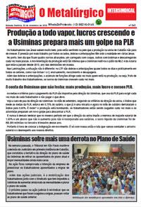 O Metalúrgico #543 (30/11/2018)