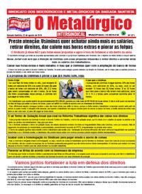 O Metalúrgico #571 (22/08/2019)