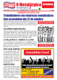O Metalúrgico - Metalúrgicas #608 (19/10/2020)